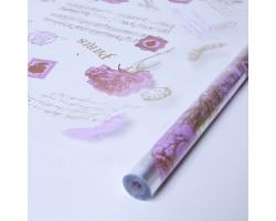 Пленка Jardin 70см пурпурный+золото
